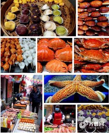 劈柴院的小吃尤其体现出青岛海滨城市的特色