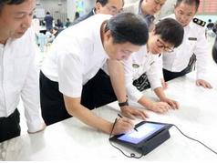 全国检验检疫无纸化系统在山东地区全面上线运行