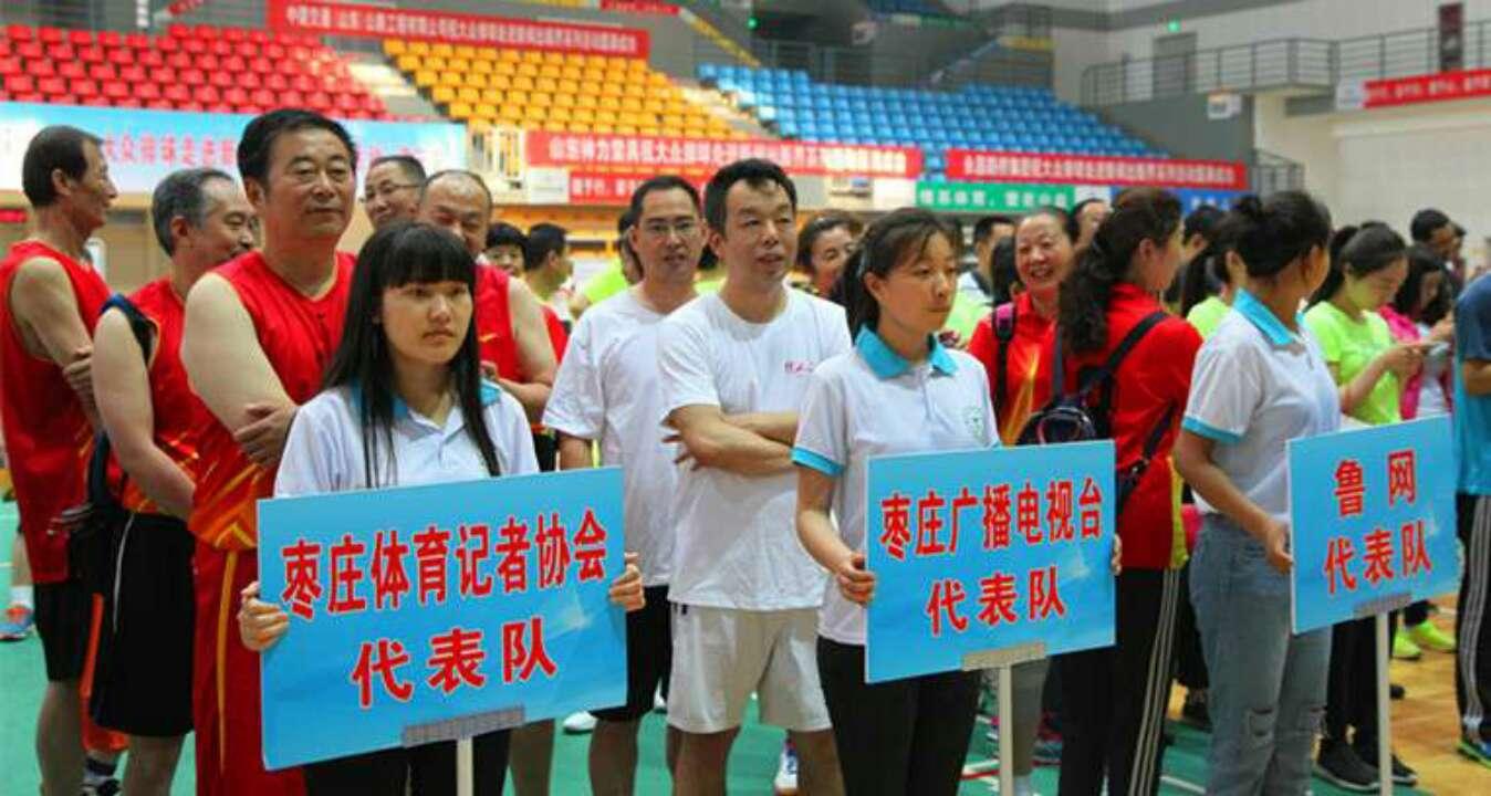大众排球走进新闻出版界 枣庄代表队获佳绩