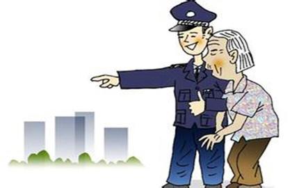 沂水八旬老人散步迷路 警民送其回家