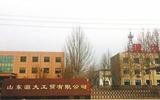 聊城市公安机关打掉吴学占涉嫌组织、领导、参加黑社会性质组织犯罪团伙