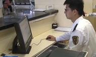山东全面启用检验检疫无纸化系统