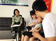 日照:阳光海岸旅游警务室救助多名与家人走散的孩子