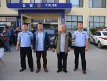日照:多人因涉嫌合同诈骗罪被刑拘