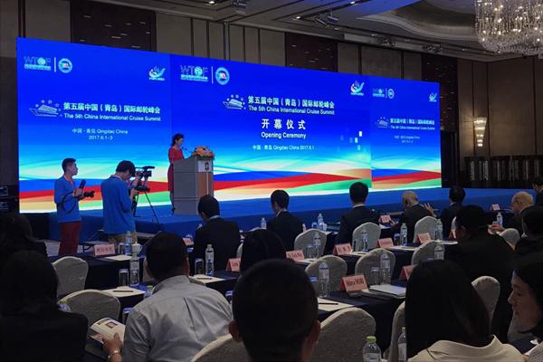 第五届国际邮轮峰会开幕  青岛邮轮开启全产业链新时代