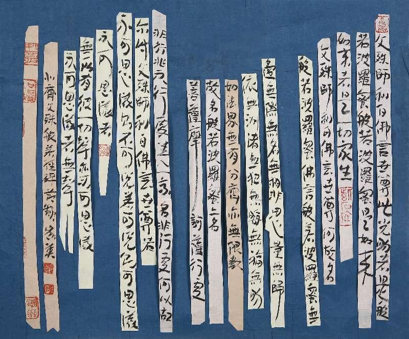 """""""禅茶若水""""王凯英传统文化书法作品(济南)展将在山东省文化馆隆重举行"""