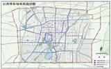 聊城规划436个城市公共停车场 提供约6.03万个停车位
