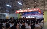 临清市首个航空航天科技馆成功启动