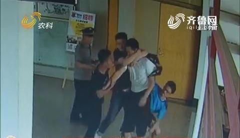 淄博一高校教学楼多次被盗 师生合力巧擒惯偷