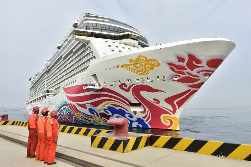 亚太最大邮轮中国首秀 首航青岛国际邮轮港(组图)
