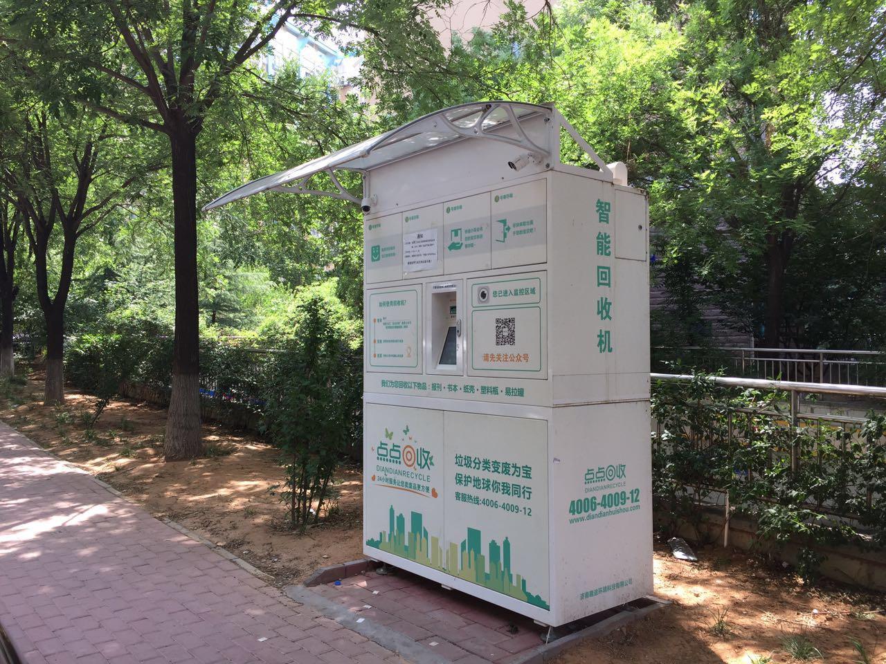 济南部分小区投用智能垃圾回收机受欢迎 需求缺口较大