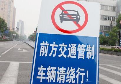 绕行了!枣庄市中区这些路段高考期间临时交通管制