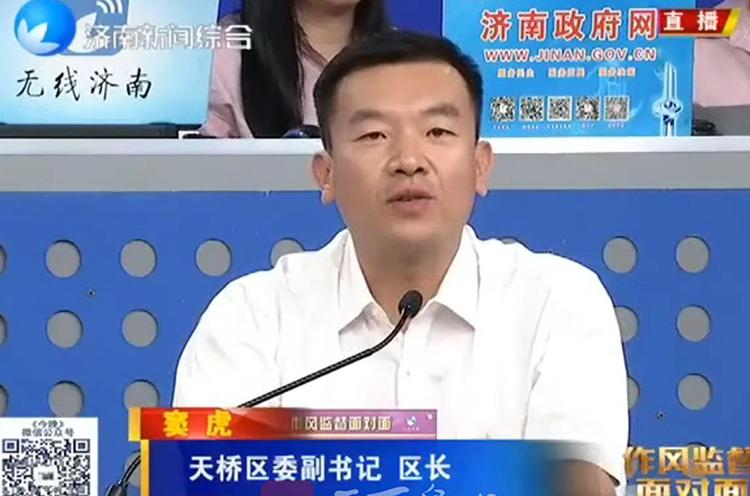 电视问政丨济南顺河高架桥下仍有违建?天桥区区长:非常震惊