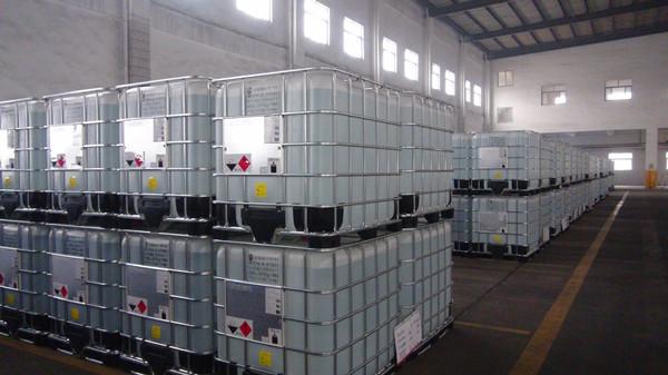 鲁西集团创新甲酸产品销售新模式 实现销量新突破