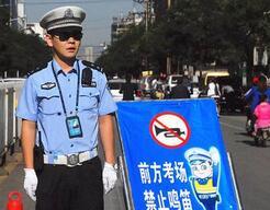 沾化交警部署2017年高考交通安保 为考生保驾护考