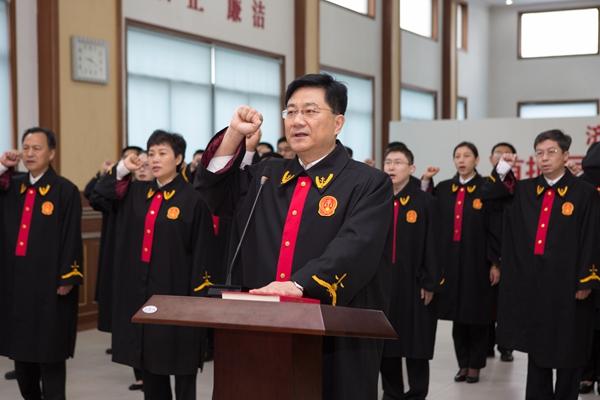 济南市市中区法院举行首批员额法官宣誓仪式
