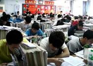 山东高考生人数连续三年上涨后首降 今年录取机会大