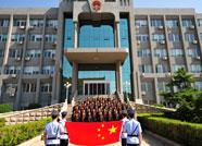 滨州市中级法院举行首批员额法官宣誓仪式