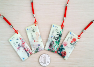 日照:梅、兰、竹、菊系列新版公交异型卡即将发行