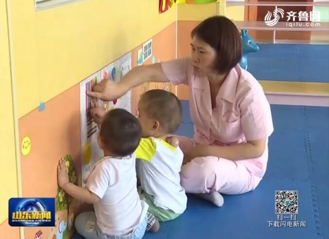身边的优秀党员丨杨守伟:用母爱为孤残儿童撑起一片天