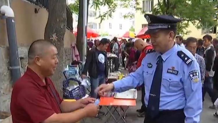 【身边的优秀党员】戚恩雨:社区的片警、街坊的亲戚
