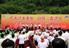 纪念毛泽东题词发表65周年主题活动在日照举行