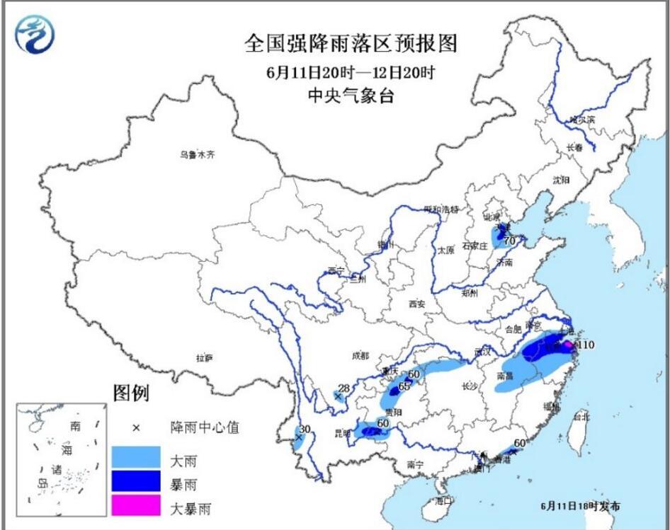 海丽气象吧丨明日起山东多地将迎降雨天气 部分地区或出现暴雨