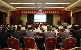 聊城举行旅游从业人员文明出行专题培训班