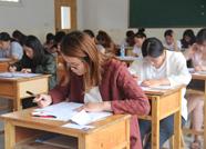 惠民县人民医院举行2017年专业技术人员招聘考试
