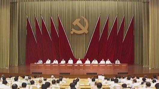 山东省第十一次党代会举行主席团第一次会议