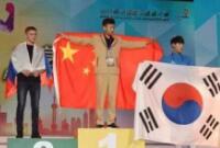 日照市小伙邓欣夺得中国国际技能大赛冠军