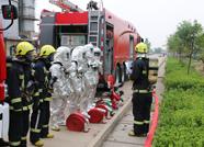 滨州市消防支队组织开展石油化工灭火救援实战演练