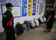 日照东港公安打掉一特大传销团伙 抓获97人