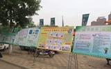 2017年临清市节能宣传周暨全国低碳日活动启动