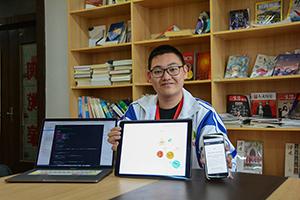 """6岁编程,济南17岁""""学神""""让苹果CEO库克震惊"""
