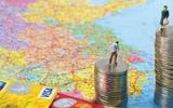 中行淄博分行推出全球智汇(GPI)国际汇款业务