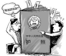 寒亭警方成功破获一起组织他人偷越国(边)境案
