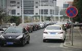 6月17日起聊城将严查城区四个主要路段违法停车