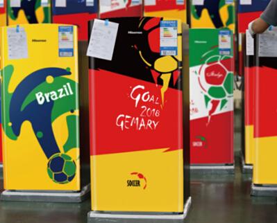 体育营销新玩法 海信2018足球狂欢纪念款冰箱上市