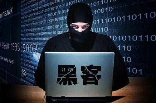 """初中文化自学""""黑客""""入侵服务器 只为满足虚荣心"""