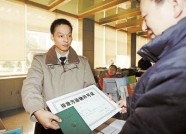 潍坊落实全省排污许可工作会议精神 加快推进核发进度