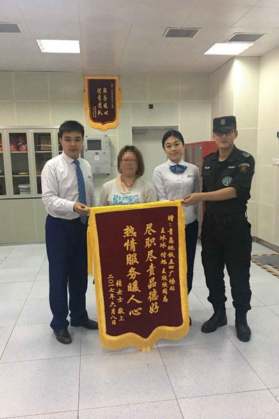 青岛:千万金额商业合同遗落地铁站 车站员工帮寻回