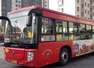 潍坊917台空调公交6月15日实行季节性票价