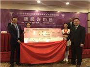 2017年中国足协潍坊国际青年女子足球锦标赛7月12日开赛
