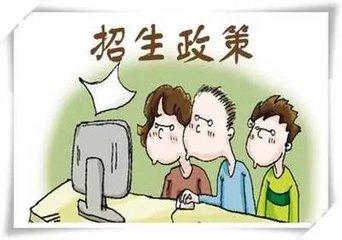 潍坊高新区中小学招生政策发布 新增两所小学招生