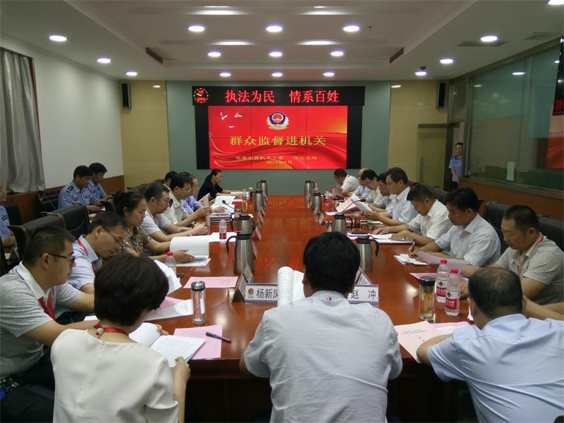 济宁15名群众代表走进市公安局 观摩了解警务工作