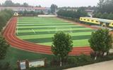 冠县投10亿元用于教育均衡县创建 新改扩建134所中小学