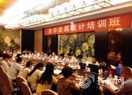 """潍坊市统计局""""三到位""""开展全市工业产品价格数据质量检查"""