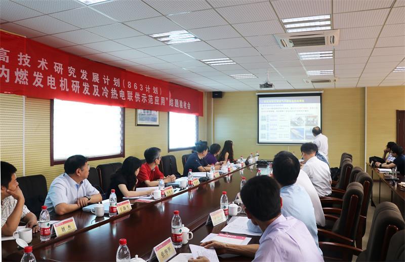 """""""863计划""""先进能源技术课题验收会在潍坊举行"""