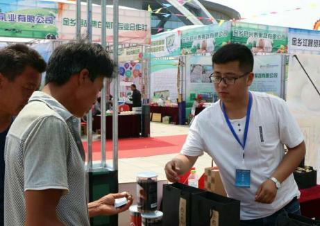 2017国际大蒜网络经济峰会在金乡召开